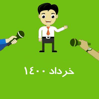 نظرات پزشکان در مورد کارگاه های خرداد 1400